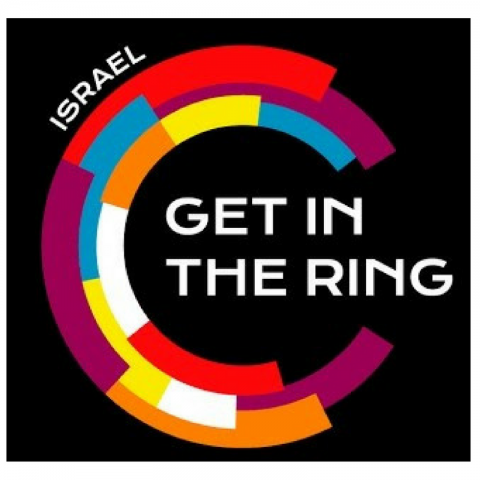 Get in the Ring Israel 2017