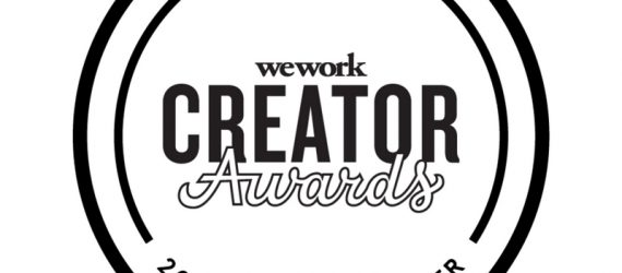 WeWork The Creator Awards Tel Aviv 2017